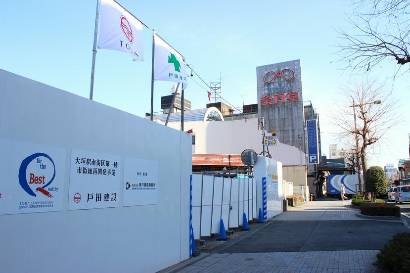 大垣駅南地区再開発 2014.1.3
