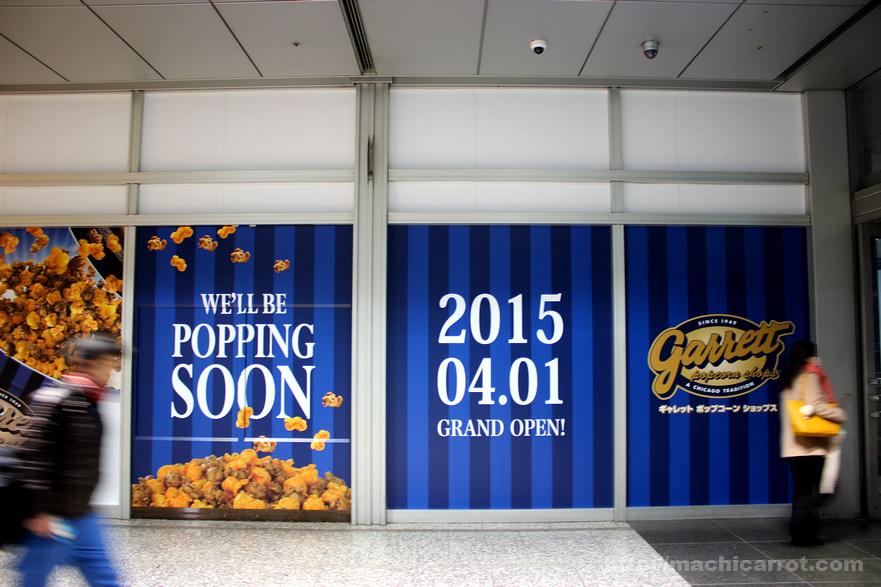 ギャレット ポップコーンが名古屋に西日本初出店!4月1日 GRAND OPEN!