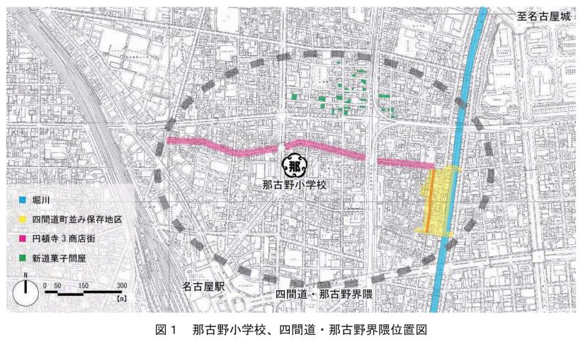 円頓寺界隈の復活なるか?四間道・円頓寺エリアを散策!