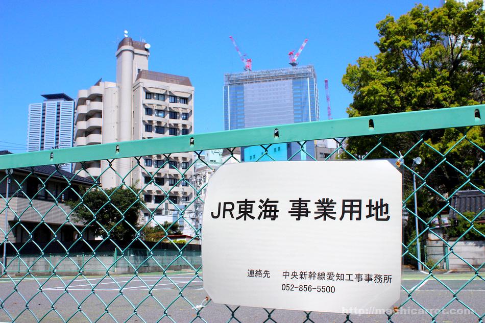 名古屋まちづくり公社が「リニア用地部」を発足!(2015.4.1)