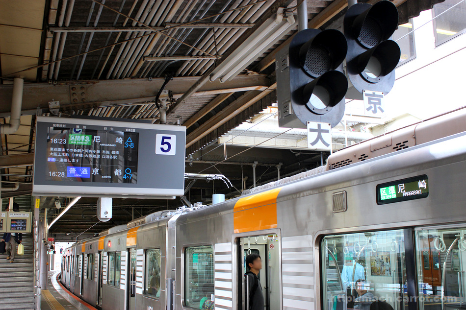 近鉄大和西大寺駅で途中下車してみた。