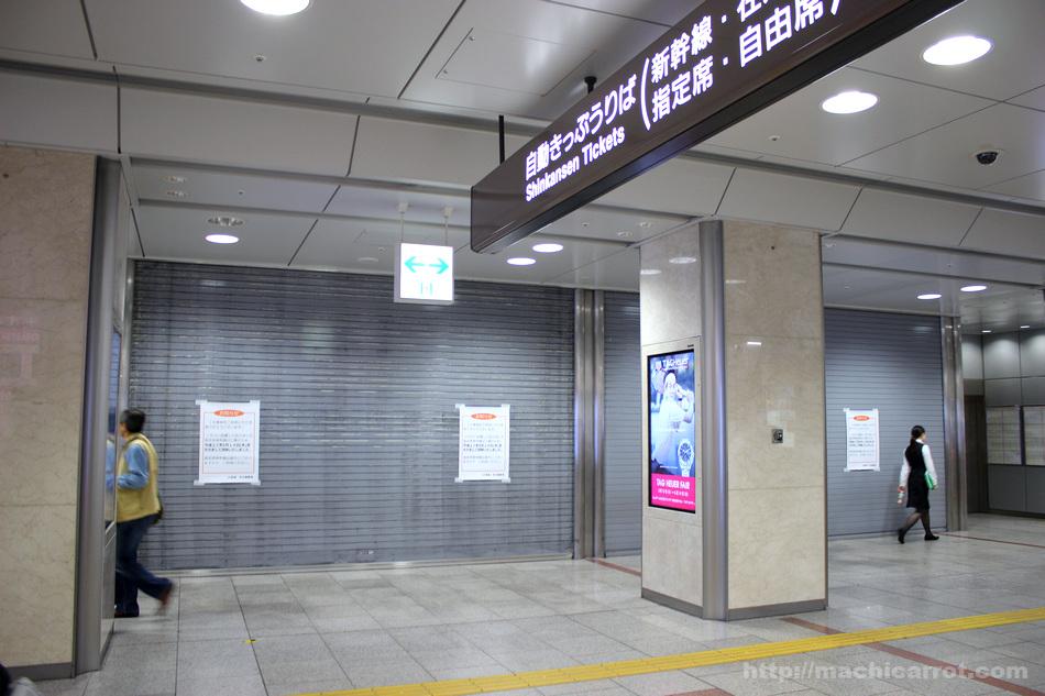 リニア名古屋駅の準備工事が本格化!太閤通北口改札移転へ