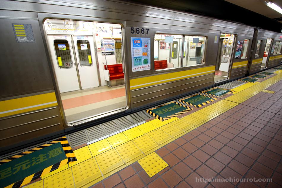 地下鉄東山線に可動式ホーム柵設置開始!第1弾は高畑駅