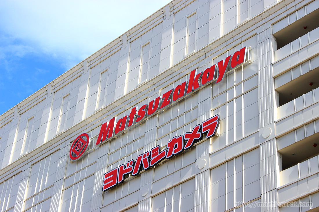 10/29 栄・松坂屋本店に待望のヨドバシカメラがオープン!