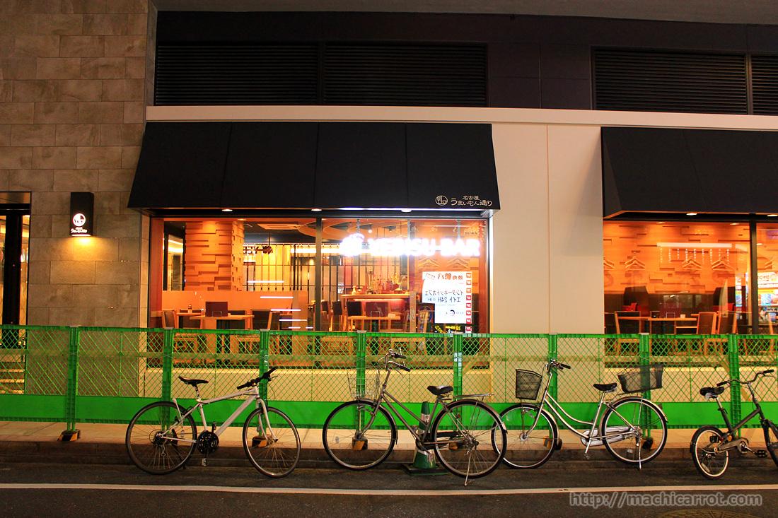 「リニア名古屋駅」の準備工事が着々と進むJR名古屋駅構内