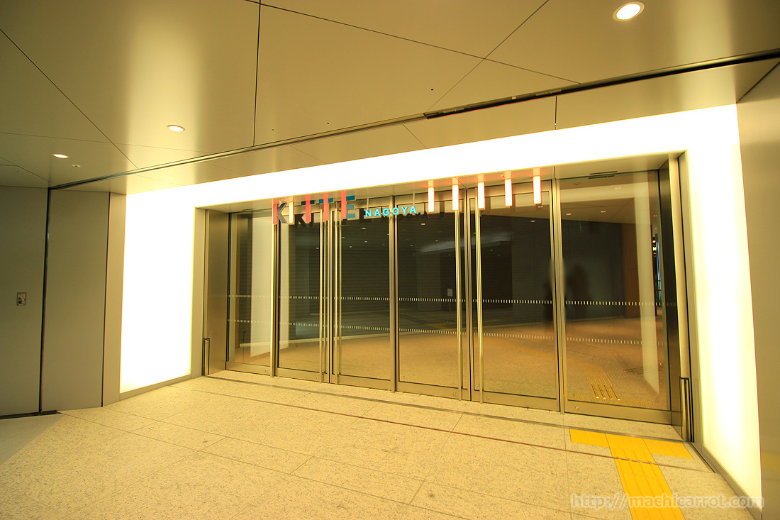 11/11 「JPタワー名古屋」竣工特集! part.2
