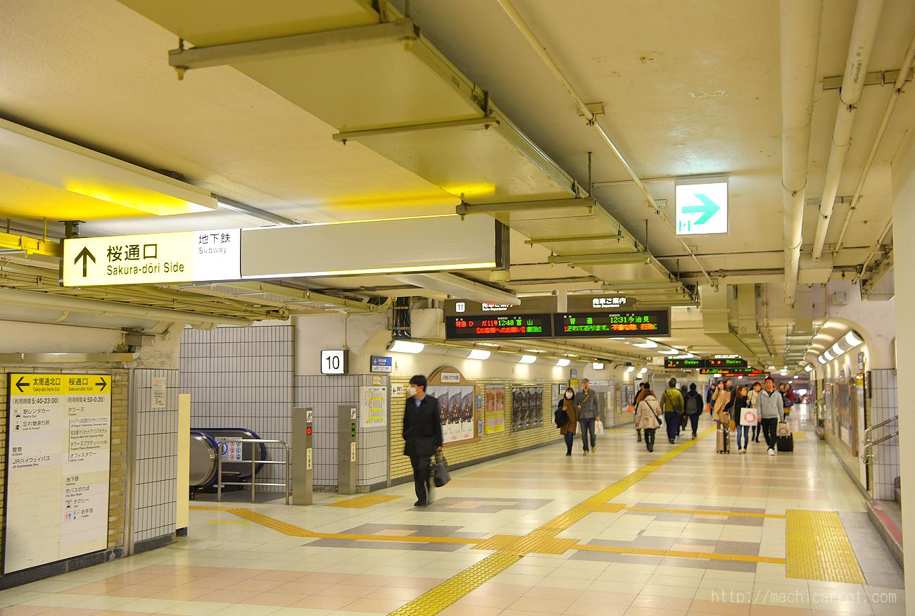 JR名古屋駅中央北口 1/16より供用開始!+α