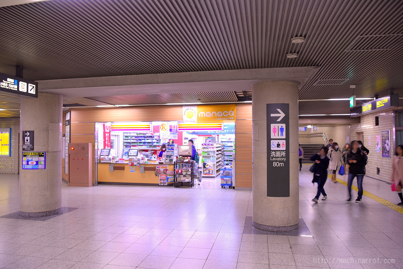 名古屋市交通局がエキナカ参入!2019年度地下鉄伏見駅に開業へ!