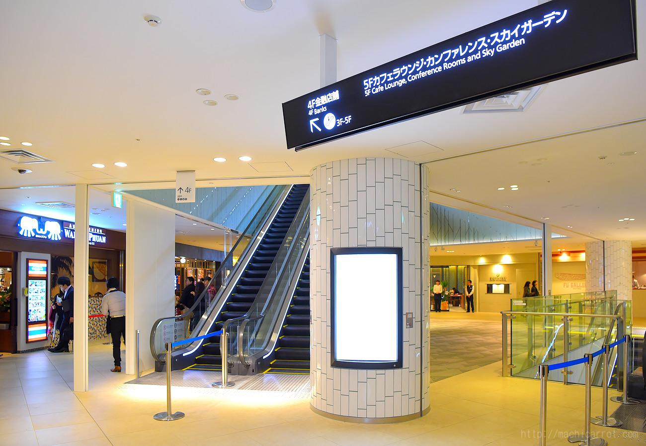 名駅の新スポット 大名古屋ビルヂングの「スカイガーデン」から眺めるビル群の迫力がすごい!