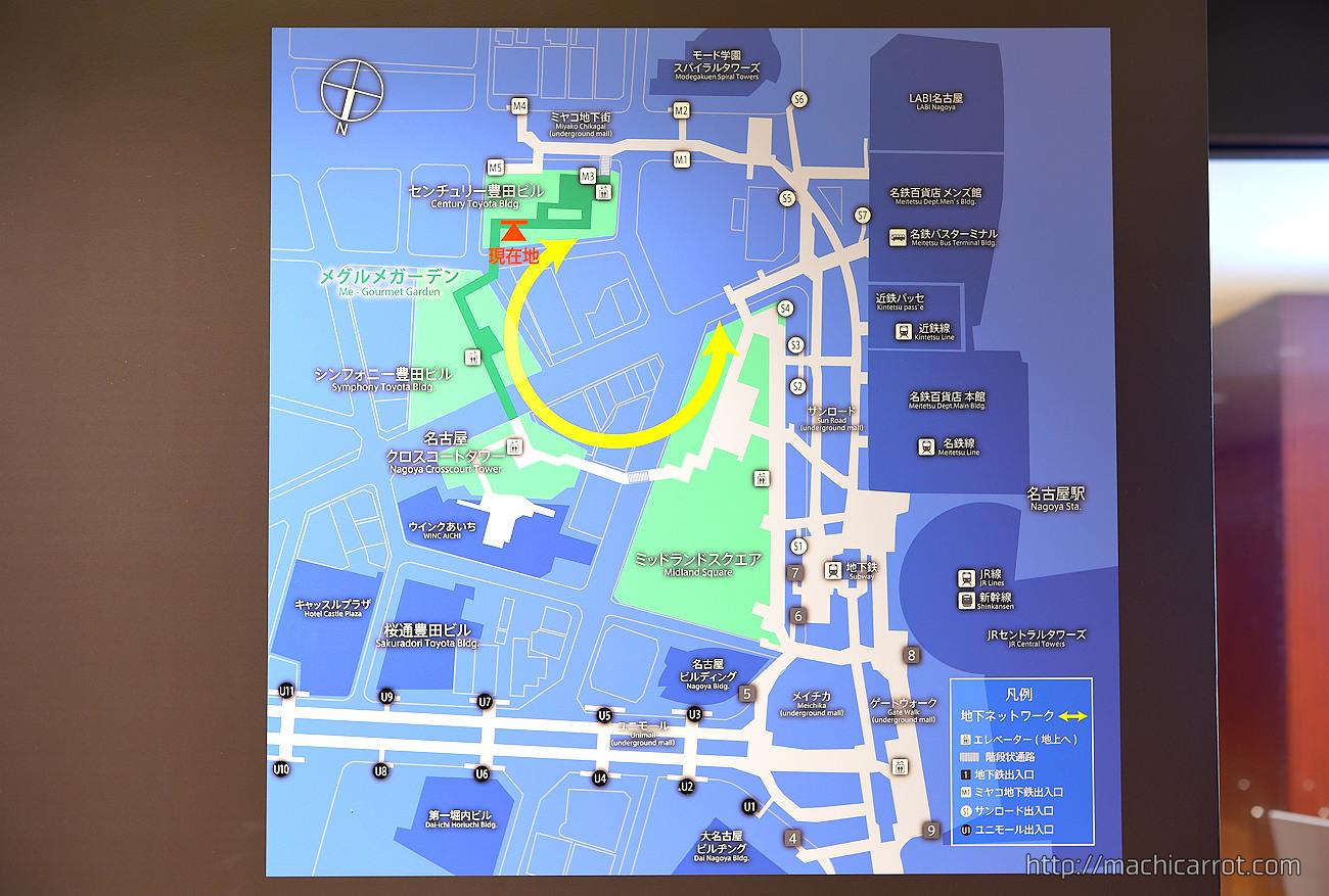 2016.9.16 シンフォニー豊田ビルがグランドオープン!地下通路がリング状に繋がり、アクセスが一層便利に!