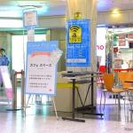 2016.10.2 サカエチカ・クリスタル広場で初のオープンカフェ社会実験実施!