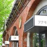 たてものウォッチング! Vol.003 旧万世橋駅(mAAchi エキュート神田万世橋) Part.1