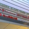 JRゲートタワー 2016.10.16 商業棟エントランスにロゴサインが姿を現す!