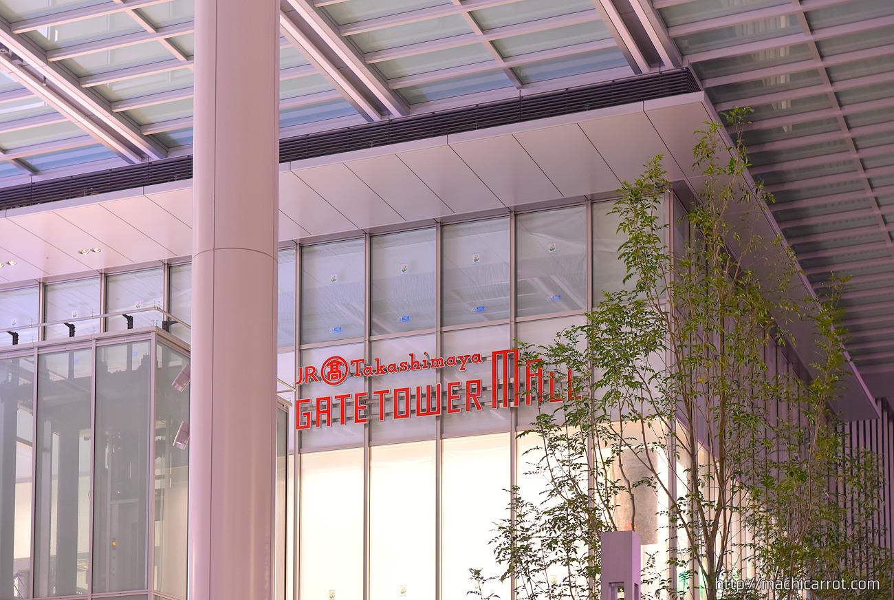 JRゲートタワー 2016.12.03 師走の追い込み工事!ますます面白くなってきた名駅の夜景