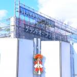 レゴランド・ジャパンが今春開業!パーク全体の完成度は90%超え!併設される商業ゾーンの内容が気になる!