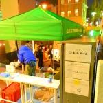 納屋橋東再開発だけじゃない!納屋橋界隈の恒例イベントとなった「なやばし夜イチ」の賑わいを覗いてみた 2017.3.25 +カブトビールの常設店がオープン!