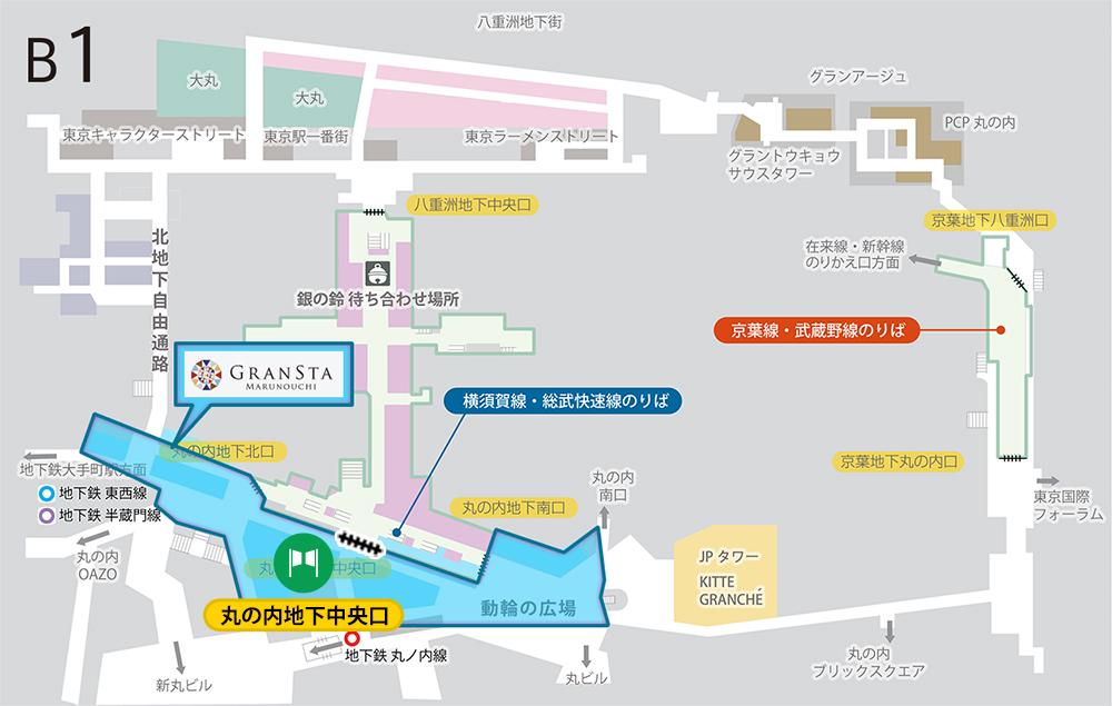 map_granstamarunouchi