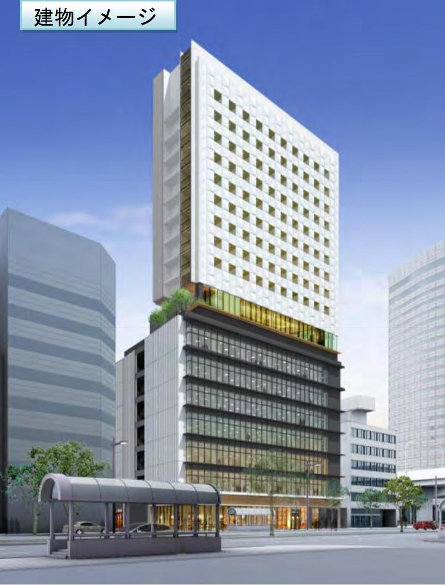 「名古屋三交ビル」解体準備工事始まる 新ビルはビジネスホテルに主軸・三交グループのオフィス集約化へ 商業テナントも誘致!