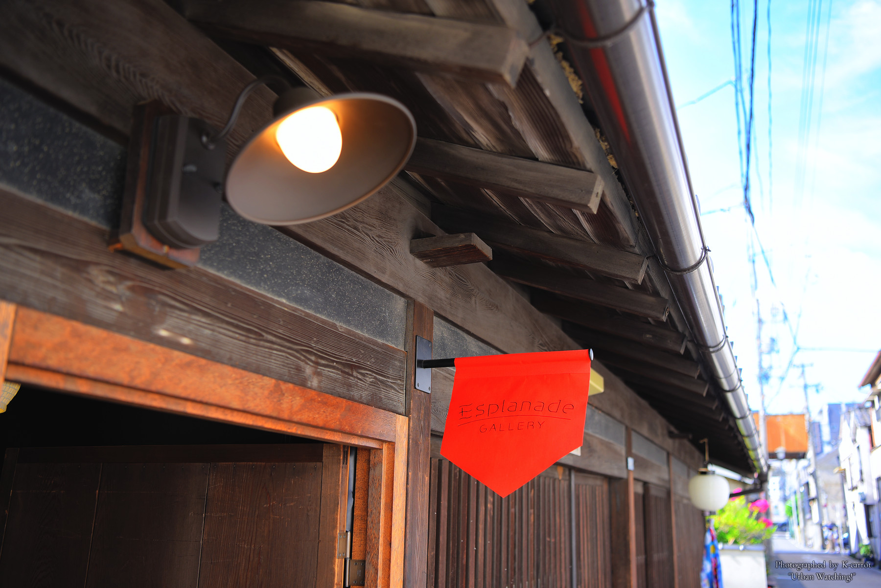 見どころいっぱい!四間道(しけみち)はこれからが面白い 青木邸改修工事・隠れ家レストランほか 2017.7.22
