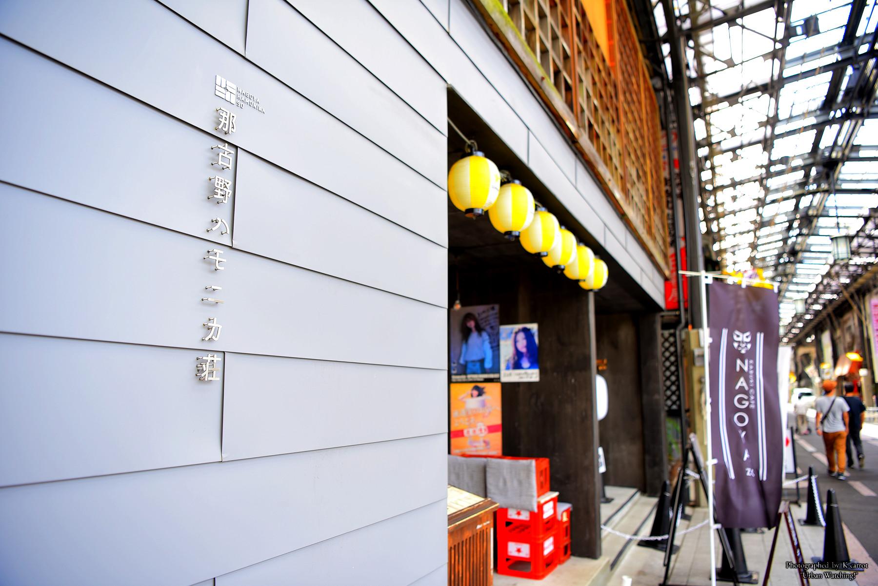円頓寺でちょっと小旅行気分 ワクワクする革作りのお店「Antico Ciabattino」に行ってみた