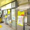 【名古屋市交通局】manacaチャージ機が次々と姿を消している本当の理由が判明!