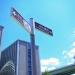 ささしまライブ24地区 もうすぐまちびらき!完成した1号公園 【 公式サイトにて愛称募集中! 2017.8.31まで 】
